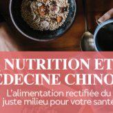 29ème Rencontre de l'IPSN: Nutrition et médecine chinoise avec le Dr Michel Angles